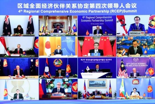 आरसीईपी समझौते पर संपन्न हुए हस्ताक्षर