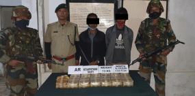 असम, मिजोरम में 16.50 करोड़ रुपये का ड्रग जब्त, तीन गिरफ्तार