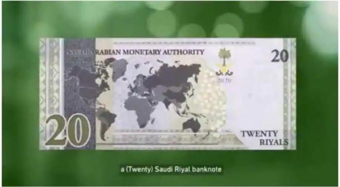 Saudi Arabia: भारत के गलत नक्शे वाले नोट को सऊदी अरब ने वापस लिया