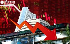 Closing: शेयर बाजार की तेजी पर लगा ब्रेक, रिकॉर्ड स्तर पर पहुंचने के बाद सेंसेक्स 695 अंक लुढ़का, निफ्टी 12,858 पर बंद