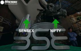 Share market: सेंसेक्स में 314 अंकों की तेजी, निफ्टी 12,870 के पार बंद हुआ