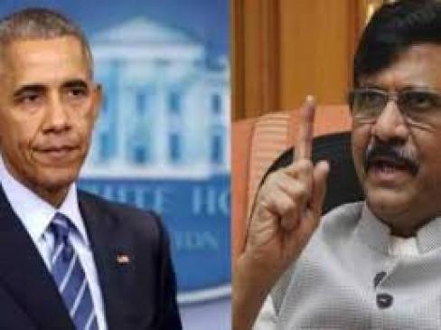 राहुल के समर्थक में उतरी शिवसेना, राऊत ने पूछा - भारत के बारे में कितना जानते हैं ओबामा
