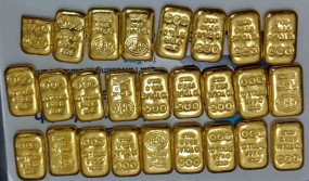 चेन्नई हवाईअड्डे से तस्कर गिरफ्तार, 1.85 किलो सोना बरामद