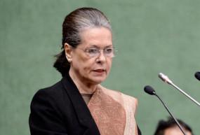 सोनिया ने दिवाली पर दी देश को बधाई, महामारी खत्म होने की प्रार्थना की