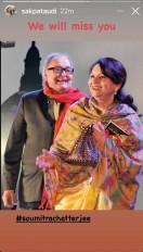 सौमित्र चटर्जी के निधन से फिल्म बिरादरी में पसरा शोक