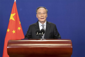 2020 सृजन अर्थव्यवस्था मंच पर चीनी उप राष्ट्रपति का भाषण