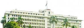 राज्य सरकार ने कर्मचारियों को चेताया - हड़ताल में शामिल होने पर होगी कार्रवाई