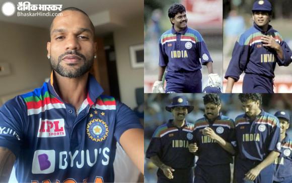 Team India New Jersey: ऑस्ट्रेलिया की धरती पर 1992 के पुराने रंग में दिखेगी टीम इंडिया, शिखर धवन ने नई जर्सी पहनकर शेयर की सेल्फी