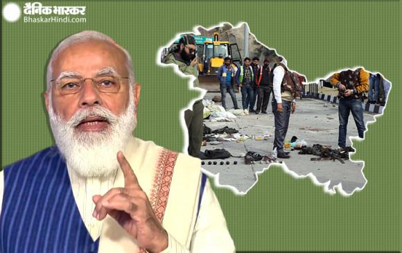 Terrorist Attack: नगरोटा साजिश पर भारत सख्त, पाकिस्तानी उच्चायोग के अधिकारी को किया तलब
