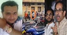 CM और आदित्य पर आपत्तिजनक टिप्पणी करने वाले ठक्कर को 9 नवंबर तक पुलिस हिरासत