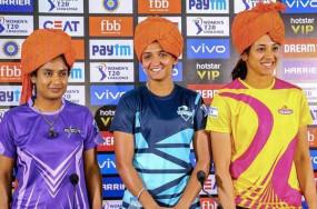 3rd WOMEN IPL: कल से तीन टीमों के बीच होंगे चार मैच, 9 नवंबर को फाइनल