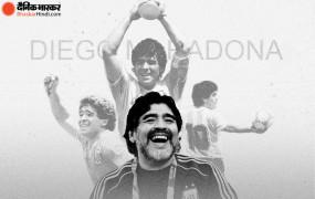 टाइमलाइन : फुटबॉल लेजेंड डिएगो अरमांडो माराडोना