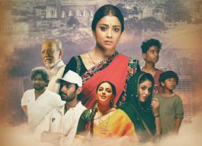 Trailer Release: भारत की बहुप्रतीक्षित बहुभाषी फिल्म 'गमनम' का ट्रेलर आज हुआ रिलीज