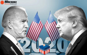US Election: जॉर्जिया में दोबारा होगी मतगणना, जीत के लिए बाइडेन का इंतजार बढ़ा