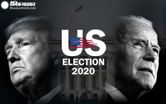 US Election: बाइडेन ने डोनाल्ड ट्रंप को दी ये चेतावनी, ट्रंप बोले राष्ट्रपति पद पर न करें जबरन कब्जा