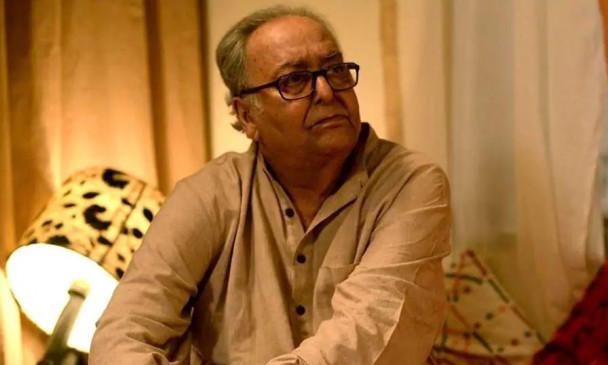 शोक: दिग्गज बंगाली एक्टर सौमित्र चटर्जी का 85 की उम्र में निधन, पीएम मोदी और राष्ट्रपति ने ट्वीट कर दी श्रद्धांजलि