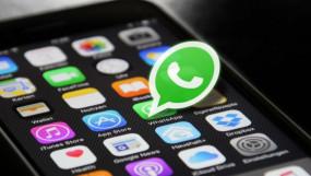 Message Deleting Tool: व्हाट्सएप लाया मैसेज गायब कर देने वाला टूल, 7 दिन की होगी लिमिट