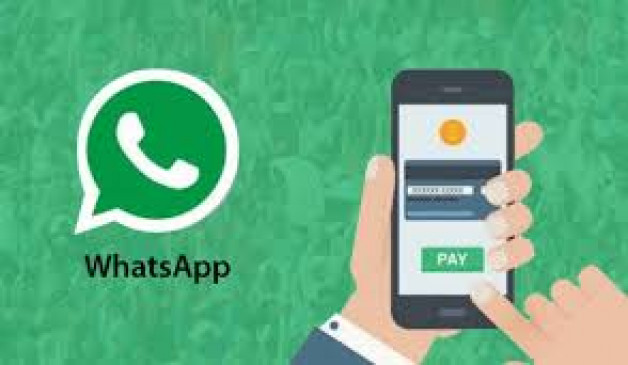App: आज से WhatsApp यूजर्स कर सकेंगे मनी ट्रांसफर, कंपनी ने दी जानकारी