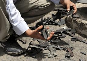 यमन के हौथी मिलिशिया ने सऊदी अरामको फैसिलिटी पर हमला किया