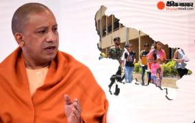 उत्तर प्रदेश में 23 नवंबर से खुलेंगे निजी व सरकारी विश्वविद्यालय, CM योगी ने जारी किया आदेश