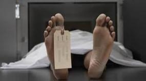 यवतमाल में करंट लगने से युवक की दर्दनाक मौत