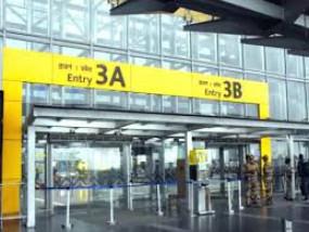 एयरपोर्ट पर उतरे नागपुर के 2 यात्री पॉजिटिव