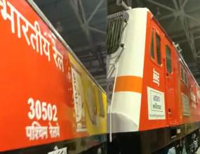 Video: किसान आंदोलन के बीच अदानी ग्रुप की ट्रेन का इंजन हुआ वायरल