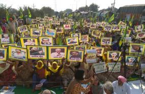 Farmers Protest: कृषि मंत्री ने शरजील इमाम के पोस्टर का मसला उठाया, बोले- यह किसान का मुद्दा कैसे हो सकता है?