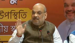 Amit Shah Conference: नड्डा पर हुए हमले के लिए शाह ने TMC को ज़िम्मेदार ठहराया, बोले- यहां राजनीतिक हिंसा चरम पर है