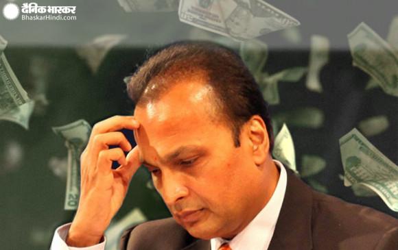 अनिल अंबानी पर धोखाधड़ी के आरोप, माल्या से 10 गुना ज्यादा बैंकों से लिया 86,188 करोड़ रुपए कर्ज!