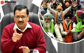 Farmers Protest: अरविंद केजरीवाल ने कहा, कल किसानों के साथ करेंगे एक दिन का उपवास