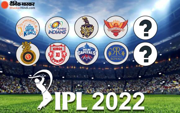 BCCI AGM: 2022 के IPL सीजन में 10 टीमें खेलेंगी, ओलिंपिक में क्रिकेट को शामिल करने का समर्थन करेगी बीसीसीआई