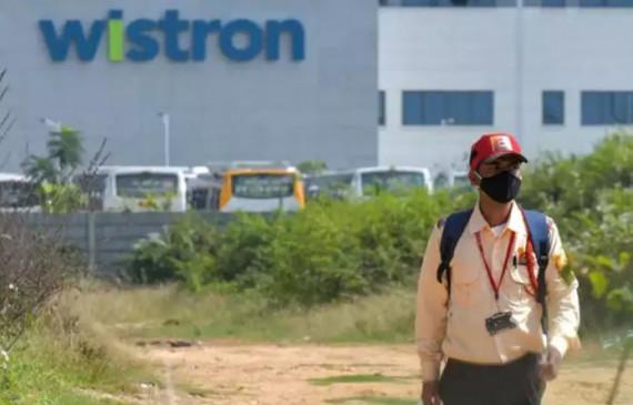 कर्नाटक: विस्ट्रॉनकंपनी ने कर्मचारियों को नहीं दी सेलरी, लूट लिए 440 करोड़ के iPhone