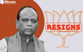 गुजरात: 6 बार लोकसभा पहुंचने वाले भरूच सांसद, मनसुख भाई वसावा ने BJP से दिया इस्तीफा