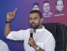 बिहार: चिराग ने लोजपा की सभी समितियों को किया भंग, 2 महीने में बनेगी नई टीम