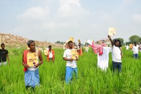 बिहार: कृषि कानूनों को वापस लेने की मांग को लेकर भाकपा (माले) का शनिवार को चक्का जाम