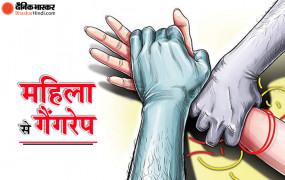 मध्य प्रदेश: मंदसौर में महिला से गैंगरेप, बीजेपी सरपंच समेत 5 पर मामला दर्ज