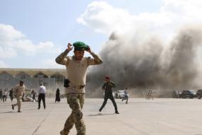 यमन के अदन एयरपोर्ट पर नई सरकार के मंत्रियों के विमान के पास ब्लास्ट, 22 लोगों की मौत
