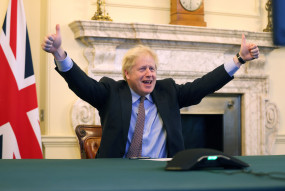 BREXIT: ब्रिटेन और ईयू ने ब्रेक्जिट के बाद व्यापार समझौते पर लगाई मुहर, EU के सिंगल मार्केट का हिस्सा नहीं रहेगा UK