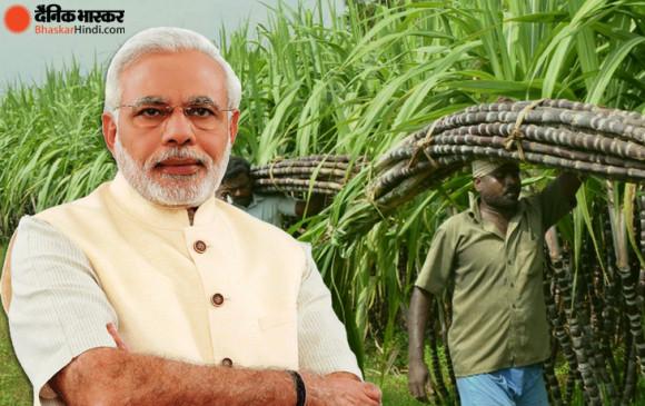 CCEA: मोदी सरकार ने 3500 करोड़ की चीनी निर्यात सब्सिडी को मंजूरी दी, 5 करोड़ किसानों के खाते में सीधे जाएगी रकम