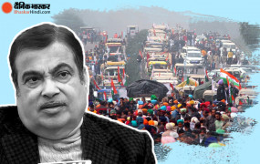 Farmer Protest: आज 20वां दिन,परिवहन मंत्री गडकरी बोले- किसानों के हर सुझाव मानेगी सरकार