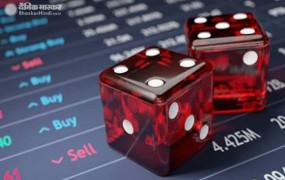 Closing bell: दिनभर उतार-चढ़ाव के बाद सपाट स्तर पर बंद हुआ शेयर बाजार