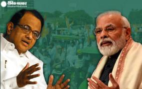 किसानों के मुद्दे पर कांग्रेस नेता पी.चिदंबरम ने प्रधानमंत्री नरेन्द्र मोदी को घेरा