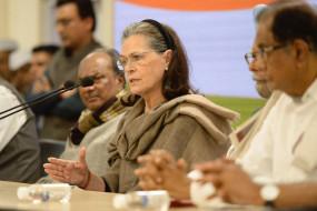 सोनिया गांधी के साथ 5 घंटे चली वरिष्ठ नेताओं की बैठक, राहुल गांधी बोले- हर जिम्मेदारी के लिए तैयार