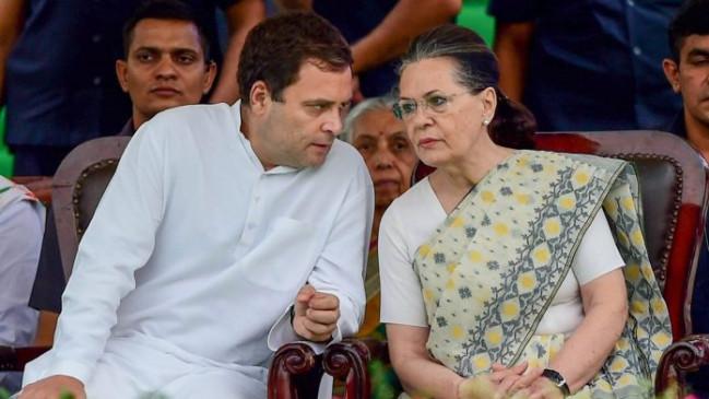 Congress: सोनिया गांधी संग बैठक में राहुल की ताजपोशी फिर तय, बैठक में बोले- पार्टी जो जिम्मेदारी देगी, उसे निभाऊंगा