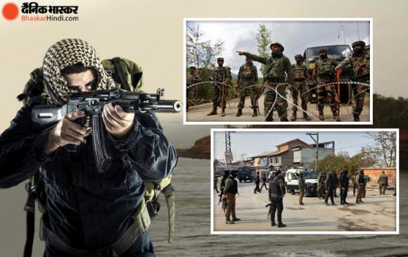 J&K: पुलिस चेकपॉइंट पर आतंकियों की गोलीबारी, एक पुलिसकर्मी और नागरिक घायल