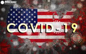 अमेरिका में कोविड-19 से होने वाली मौतें 3 लाख 40 हजार के पार पहुंची
