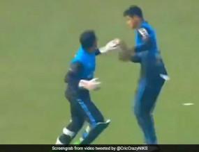 Video: विकेट कीपर ने कैच लेने के बाद फील्डर को मारने उठाया हाथ