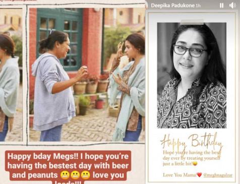 दीपिका पादुकोण और आलिया भट्ट ने फिल्ममेकर मेघना गुलज़ार को खास स्टाइल में किया बर्थ-डे विश