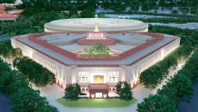 दिल्ली: नए संसद भवन की तस्वीर आई सामने, लोकसभा में होंगी 800 से ज्यादा सीटें, 10 दिसंबर को पीएम मोदी करेंगे भूमिपूजन